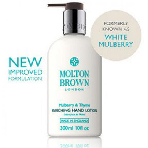 Molton Brown - Baume pour les mains Mulberry & Thyme - Molton Brown