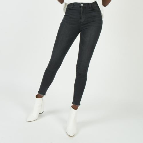 Jean skinny super stretch gris foncé