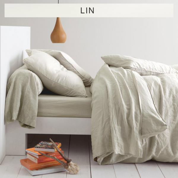 Drap plat lin lavé uni - Beige 3 SUISSES Collection Linge de maison