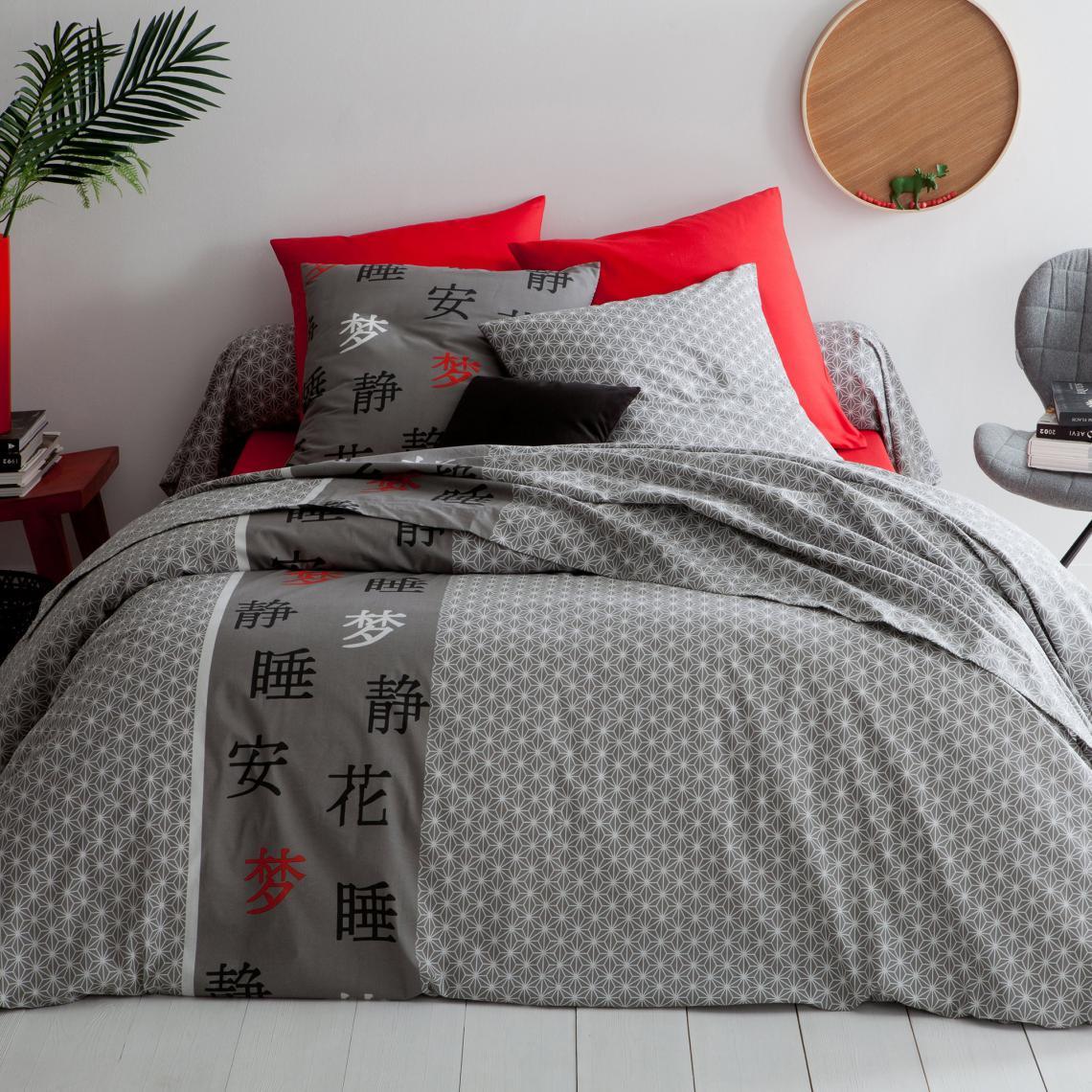 Housse De Couette Coton Imprimé Chinoiserie Gris 3 Avis