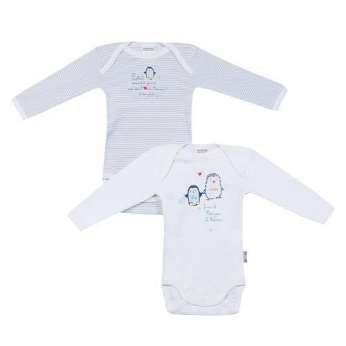 Absorba - Lot de 2 bodies manches longues bébé garçon Absorba - Blanc -  Absorba 3c301f5cbfc