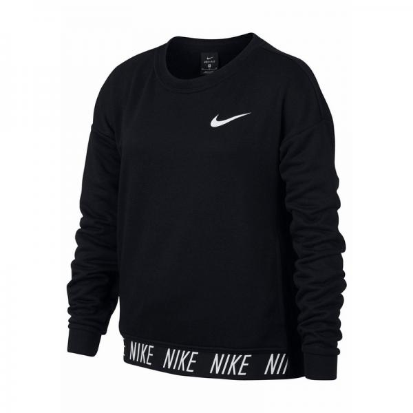 Sweat col rond homme Nike - Noir Nike Homme